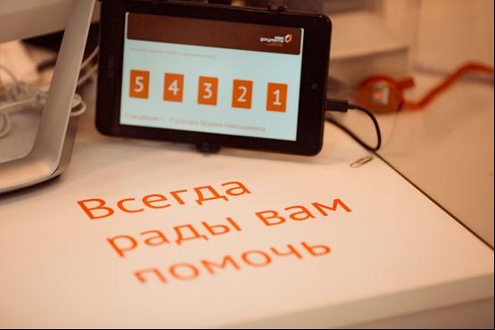 МФЦ в Перми для малого и среднего бизнеса